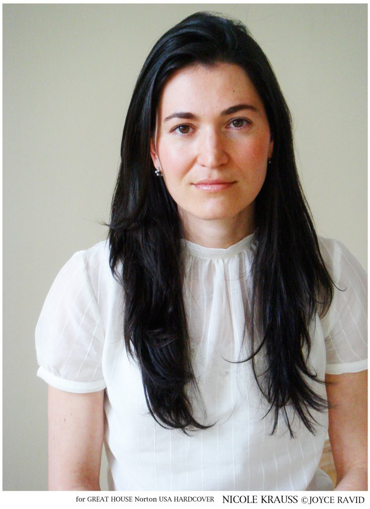 Nicole Krauss: The architecture of the novel, the