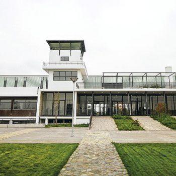 National Center of Contemporary Art Cerrillos